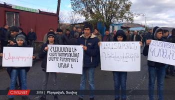 Կարեն Ղազարյանին վերադարձնելու պահանջով Բերդավանում փակել են միջպետական ճանապարհը