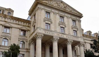 Азербайджан направил ноту протеста Франции