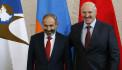 Никол Пашинян: Не собираемся молчать по вопросам, которые касаются интересов Армении