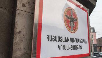 ՀՀԿ կենտրոնական ընտրական շտաբը հայտարարություն է տարածել