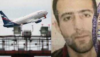 Համացանցում է հայտնվել ՀՀ քաղաքացուն հարվածած ինքնաթիռի օդաչուների խոսակցության ձայնագրությունը