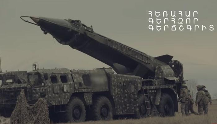 Հայկական բանակի կործանիչ հզորությունը․ ՊՆ-ը ցուցադրել է «Իսկանդեր» և «Սկադ» հրթիռային համալիրները