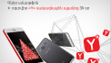 VivaCell-MTS: when buying a smartphone, get a chance to use ''Y'' tariff plan for 30 days