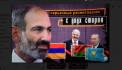 ОДКБ-формальный военный союз (анимационный видеоролик)