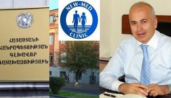 Генеральная прокуратура и Минздрав начали проверки в связи с резонансными инцидентами в «Нью-мед»