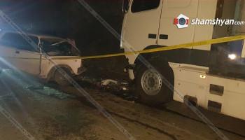 Սյունիքում մեքենան բախվել է բեռնատարին, պայմանագրային զինծառայողը տեղում մահացել է, կան վիրավորներ