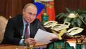 Карточка под санкциями: как Путин получает зарплату