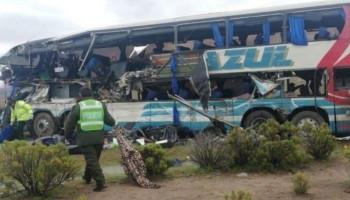 Автобус с футбольной командой упал в пропасть в Боливии