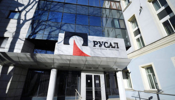 Rusal, En+ shares soar 10% after lifting of US sanctions