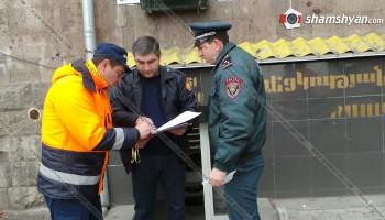 Загадочный инцидент в Ереване: в салоне красоты «Жасмин» обнаружено тело хозяйки