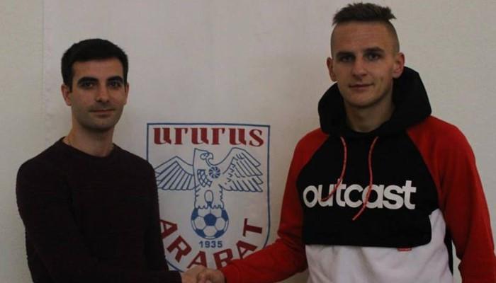 «Արարատ»-ն ուկրաինացի ֆուտբոլիստ է ձեռք բերել