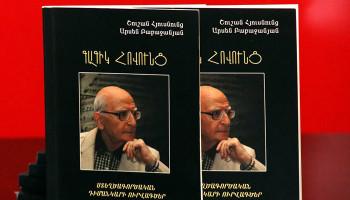 "Naregatsi Art Institute hosted the presentation of Gagik Hovounts's book ""Thoughts on Harmony"" and a concert"