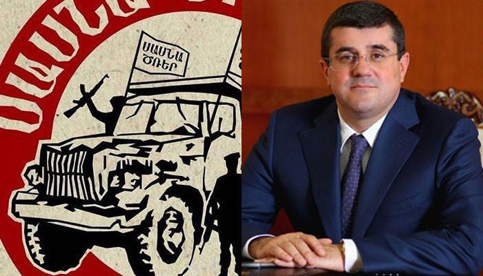 «Ազատ հայրենիք» կուսակցությունն արձագանքել է «Սասնա Ծռեր»-ի հայտարարությանը