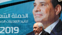 Egypt constitutional changes could mean Sisi rule until 2030