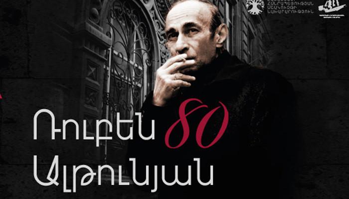 Համերգ` նվիրված Ռուբեն Ալթունյանի 80-ամյակին