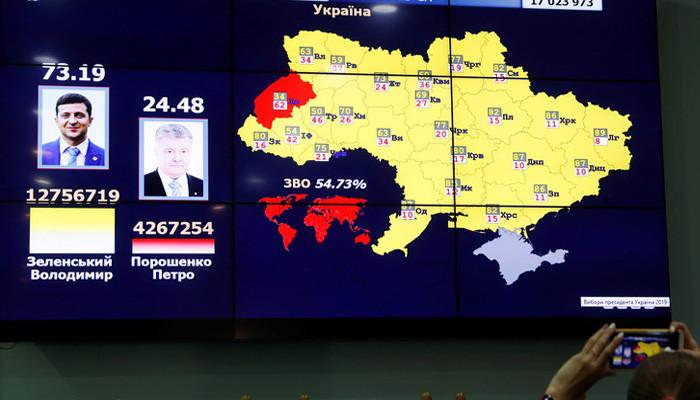 Ուկրաինայի մարզերի ղեկավարները մեկը մյուսի հետևից հրաժարական են տալիս