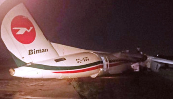Biman plane crashes in Yangon airport