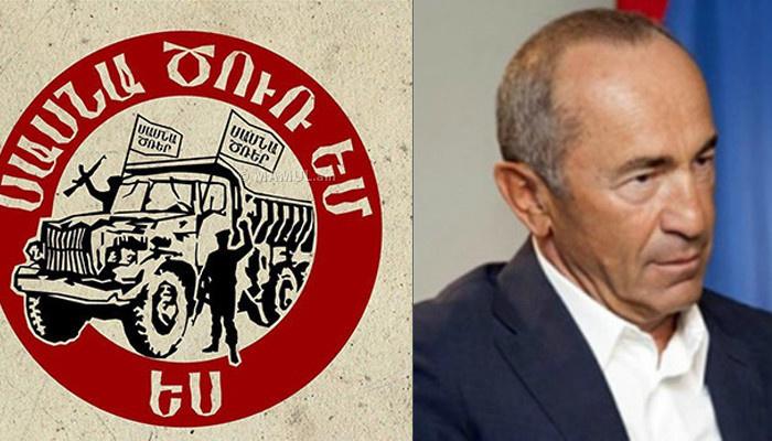 Քոչարյանի ազատվելու պատճառը Փաշինյանի ոչ հեղափոխական գործելակերպն է. «Սասնա ծռեր»