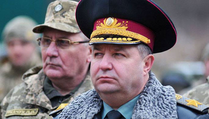 «Честь имею»: глава минобороны после призыва Зеленского подал в отставку