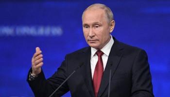 Доверие к доллару в мире падает, заявил Путин