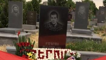 «Այդ ողջ ընթացքում անձայն լացում էր». Կ. Հովհաննիսյան