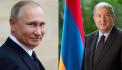 Владимир Путин поздравил Армена Саркисяна