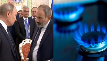 Հայաստանի գրոհը «Գազպրոմի» դեմ. Газета