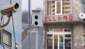 По делу компаний «Секьюрити дрим» и «Эллипс Джи Эй» в отношении одного лица применен арест, двух лиц двух - залог