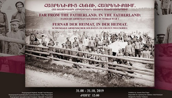 Far from the fatherland, in the fatherland: Fates of Armenian Soldiers in World War I