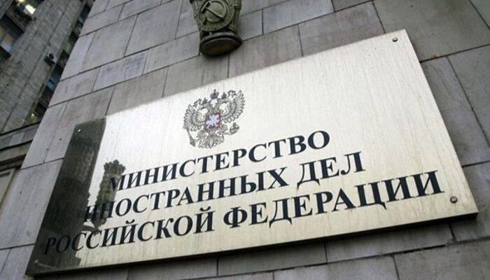 ՌԴ ԱԳՆ խոսել է միջուկային պատերազմի վտանգի մասին
