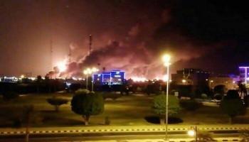 На НПЗ в Саудовской Аравии произошли пожары из-за атаки беспилотников