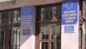 Աշխատանքային իրավունքների պաշտպանությունը Հայաստանում. ՀՔԱՎ