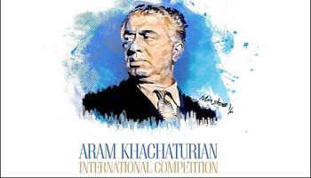 Խաչատրյանի 16-րդ միջազգային մրցույթը կանցկացվի ջութակ մասնագիտությամբ