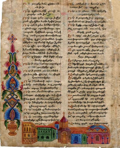 13-րդ դար, Անի