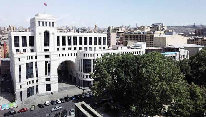 МИД: Армения приветствует принятие Палатой представителей США резолюции 296