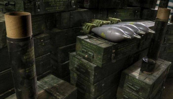 US mortars found in terrorist YPG/PKK arsenal in Syria