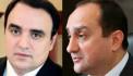 Արթուր Բաղդասարյանն ու Գուրգեն Սարգսյանը կասկածվում են 5 մլն դոլար արժողությամբ պանսիոնատն «իրենցով անելու մեջ»