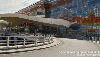 «Զվարթնոց» օդանավակայանի 3 աշխատակից է ձերբակալվել