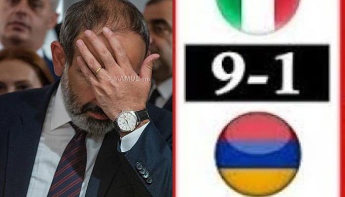 Пашинян прокомментировал поражение сборной Армении по футболу