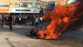Iran protests: Live ammunition reportedly used, says UN human rights office