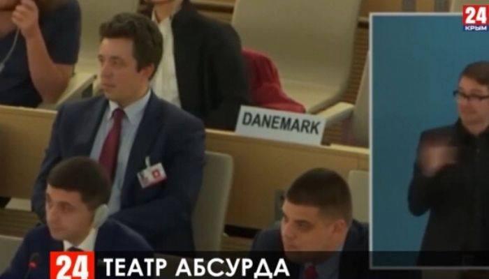 Ուկրաինայի պատվիրակությունը ՄԱԿ-ում խափանել է Ռուսաստանի ներկայացուցչի ելույթը