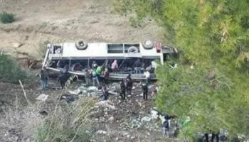 Officials: 22 locals killed, 21 injured in Tunisia bus crash