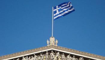 Греция объявила о высылке посла Ливии в Афинах