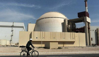 A Powerful Earthquake Struck Iran near a Nuclear Power Plant