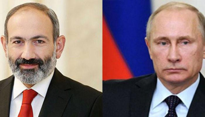 «Уважаемый Никол Владимирович»: Путин неправильно написал отчество Пашиняна