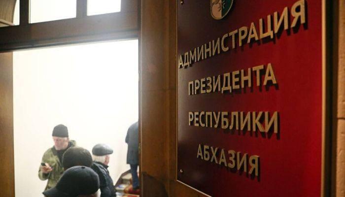 Назначена дата новых выборов президента Абхазии