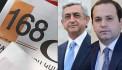 Սերժ Սարգսյանը ՀՀԿ նիստում անդրադարձել է Գեորգի Կուտոյանի մահվան դեպքին. «168 ժամ»