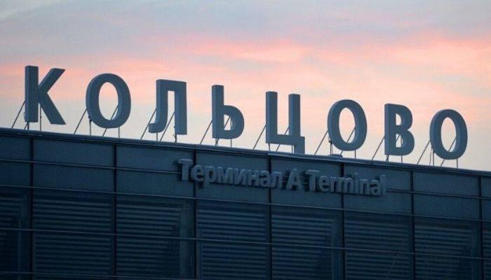 Եկատերինբուրգից Երևան թռչող ինքնաթիռը հետ է վերադարձել օդանավակայան