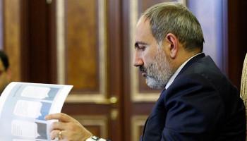 Վարչապետի որոշմամբ Գեղամ Վարդանյանն ազատվել է պաշտոնից
