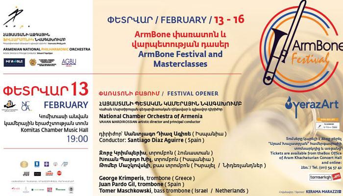 ArmBone Festival-ի բացման համերգին ելույթ կունենա Հայաստանի պետական կամերային նվագախումբը